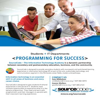 SourceCode logo and flier thumbnail